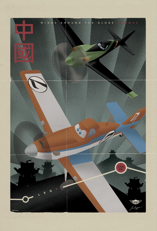 Pixar disney planes affiche vintage