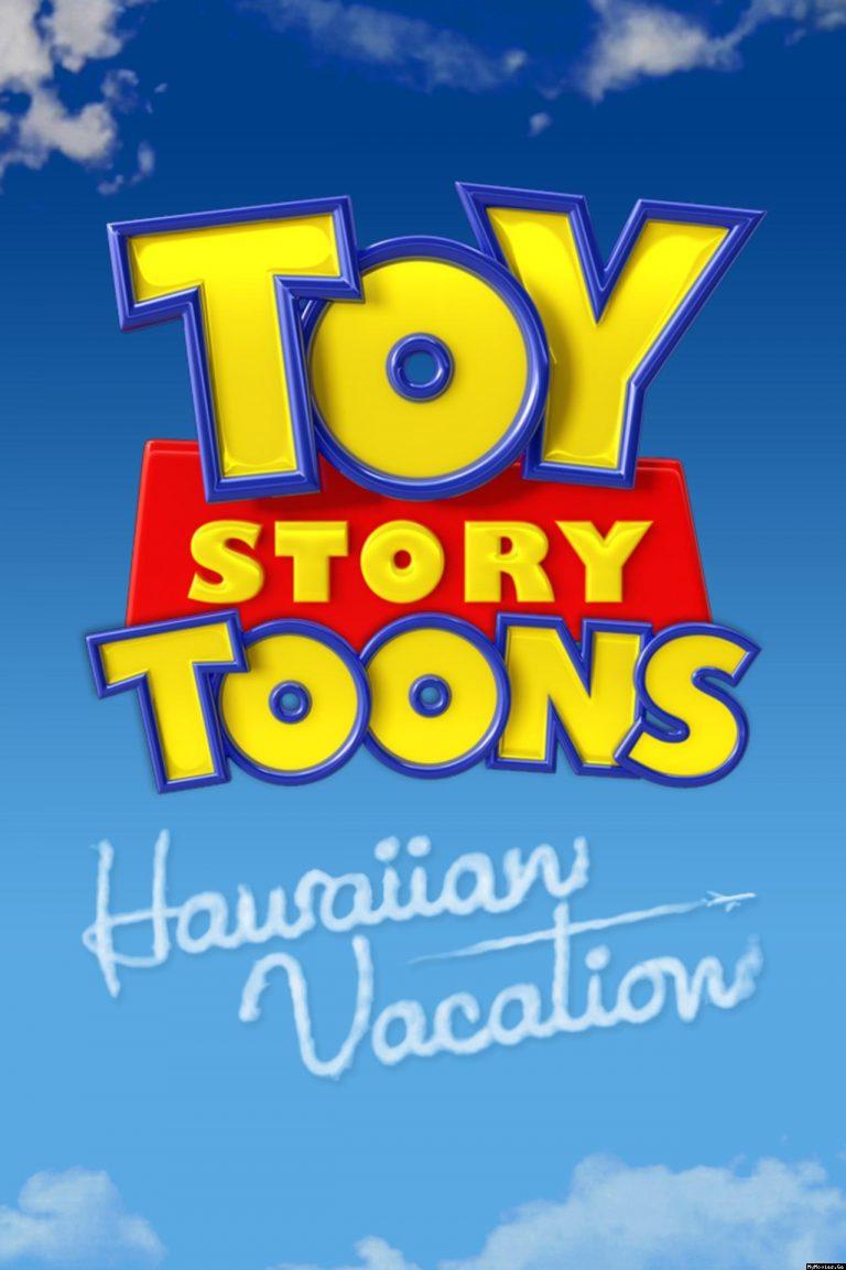 Toy Story Toons : Vacances à Hawaï.