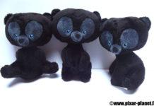 Rebelle Brave Peluche Plush Ourson Bear Disney Pixar
