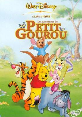 walt disney animation studios disneytoon studios affiche aventures petit gourou poster winnie pooh springtime roo