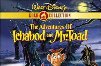 walt disney animation affiche crapaud et maitre ecole poster adventures ichabod mister toad