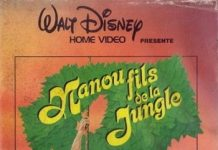 walt disney company walt disney pictures affiche nanou fils jungle poster world greatest athlete