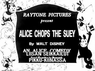 affiche poster alice chops suey disney comedies