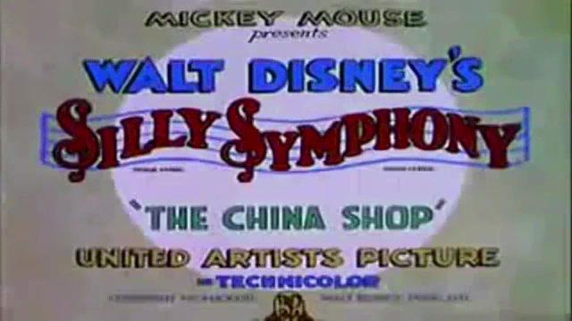 affiche poster china shop silly symphony disney