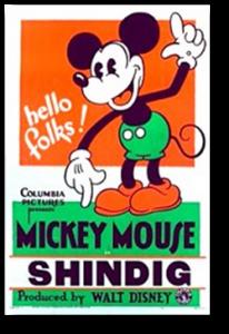 affiche fete jouyeuse walt disney animation studios poster shindig