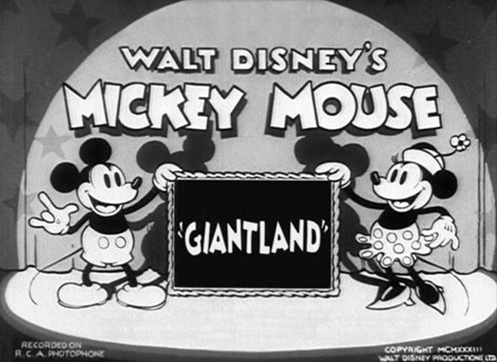 affiche giantland :walt disney animation studios poster