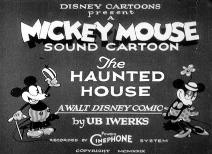 affiche haunted house walt disney animation studios poster