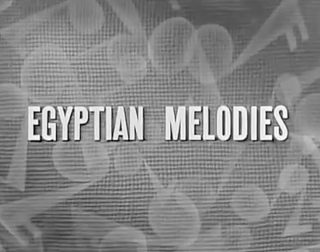 affiche poster mélodies égyptiennes egyptian disney silly symphony
