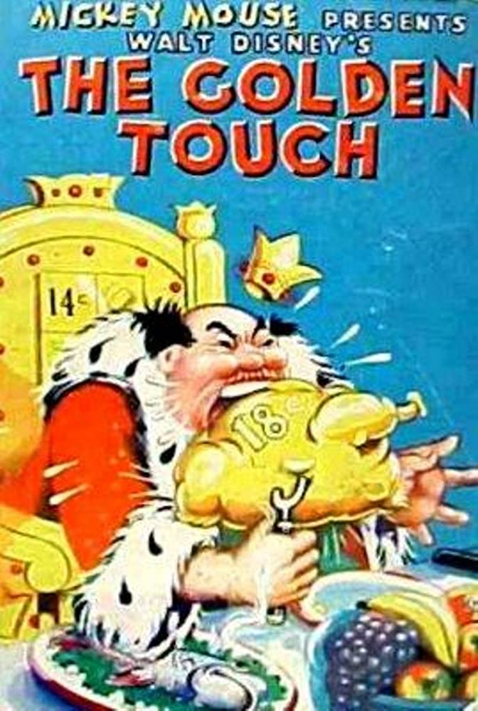 affiche poster roi midas golden touch disney silly symphony
