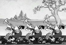 affiche silly symphony chanson oie Walt Disney Animation poster