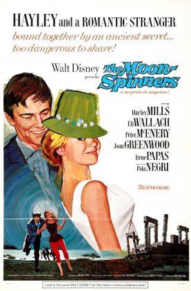 Affiche Poster baie émeraudes moon spinners disney