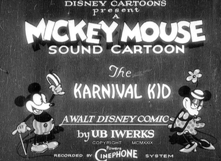 affiche karnival kid walt disney animation studios poster