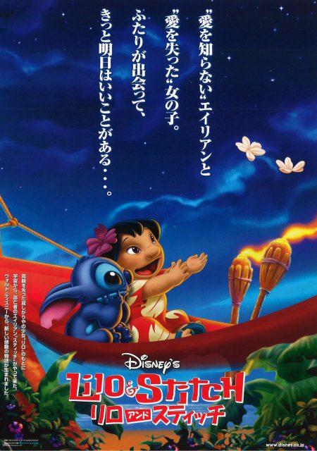 Affiche Lilo & Stitch Disney Poster