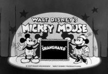 affiche marin malgre lui walt disney animation studios poster shanghaied