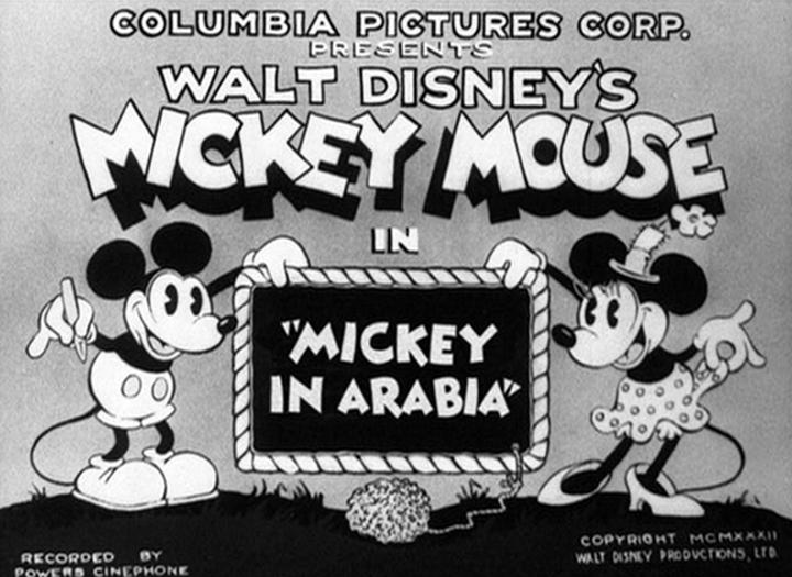 affiche mickey arabia walt disney animation studios poster