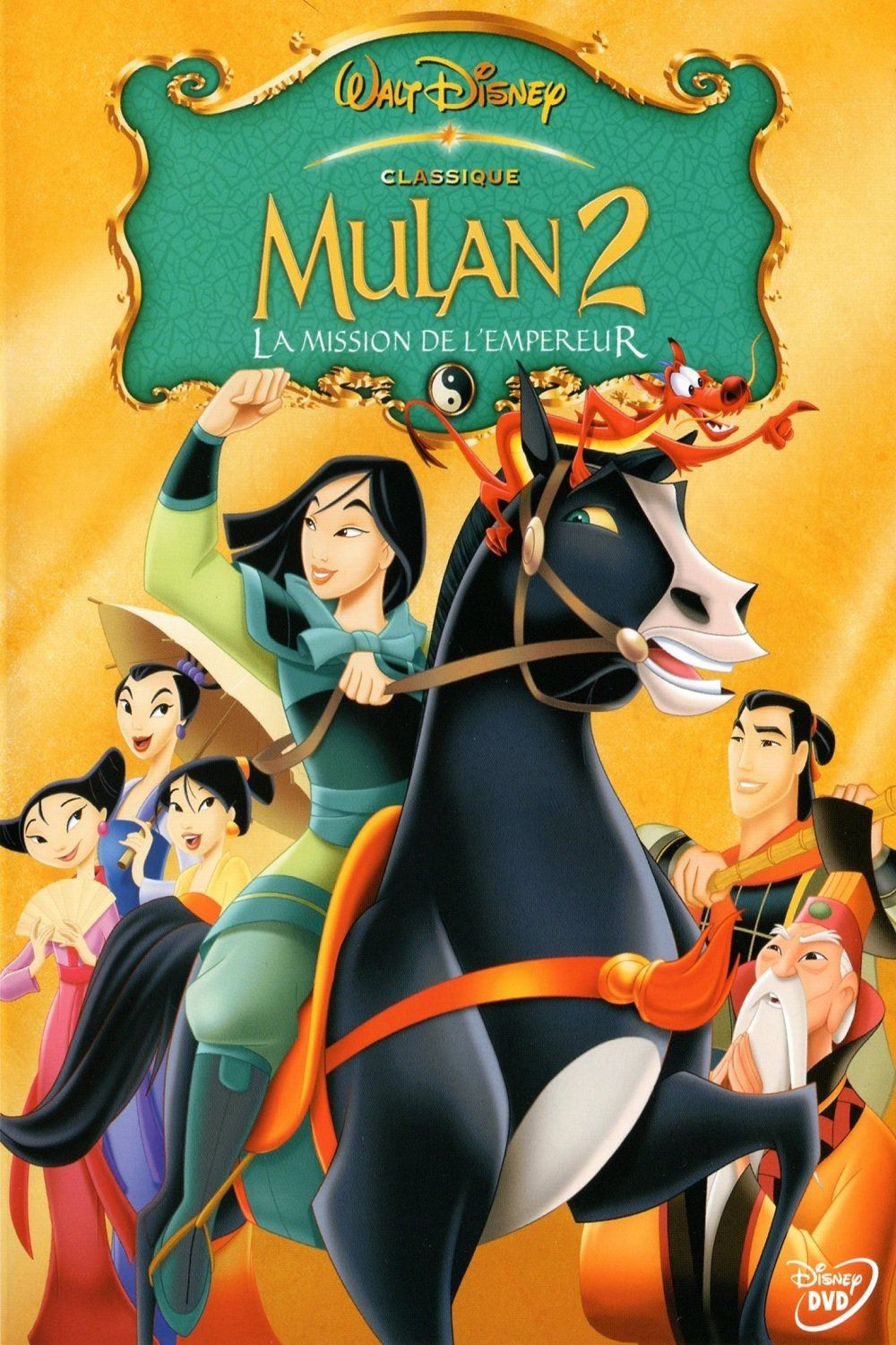 Mulan 2 : la mission de l'empereur. | Critique | Disney-Planet