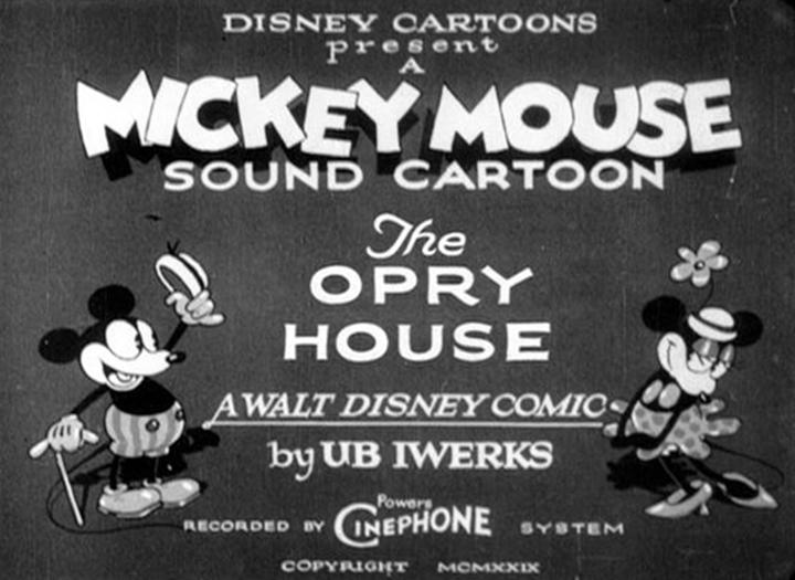 affiche opera walt disney animation studios poster opry house