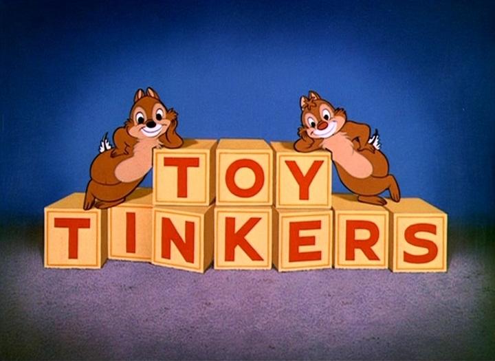 donald arbre noel toy tinkers Walt Disney Animation studio Disney poster affiche