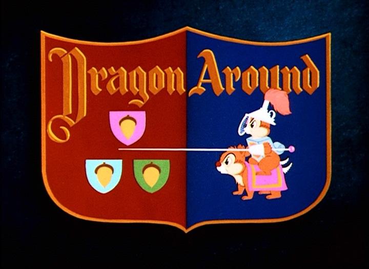 dragon mecanique Walt Disney Animation poster affiche donald around