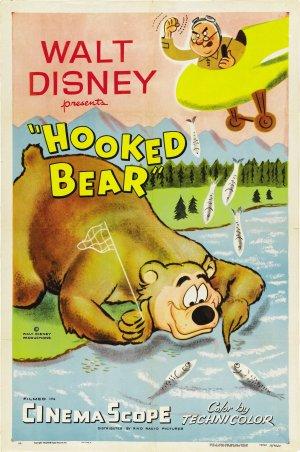 Disney affiche-humphrey-peche