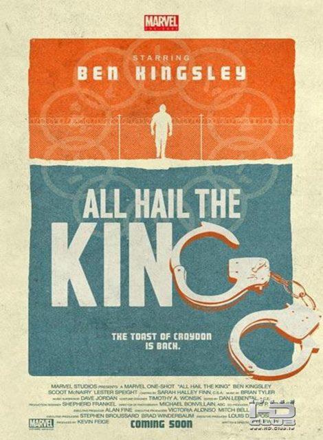 affiche poster longue vie roi hail king disney marvel