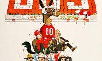 Affiche poster gus disney