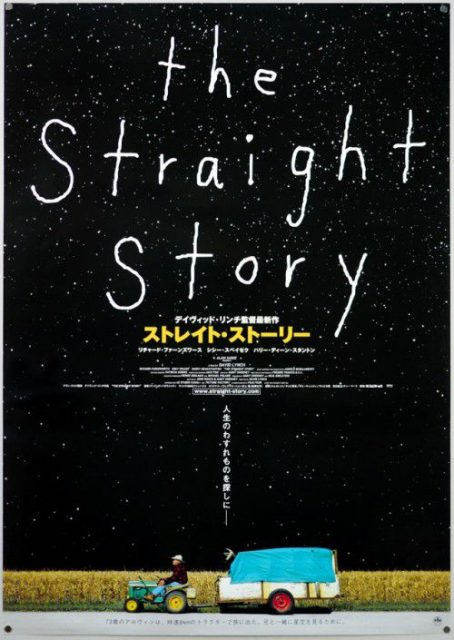 Affiche Poster histoire vraie straight story disney