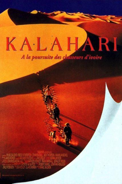 Affiche Poster kalahari far off place disney