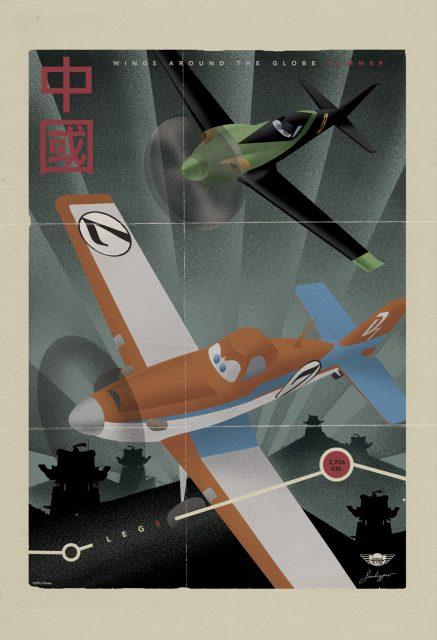 Affiche Poster planes disney disneytoon