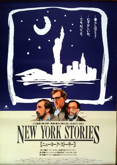 Affiche Poster new york stories disney touchstone
