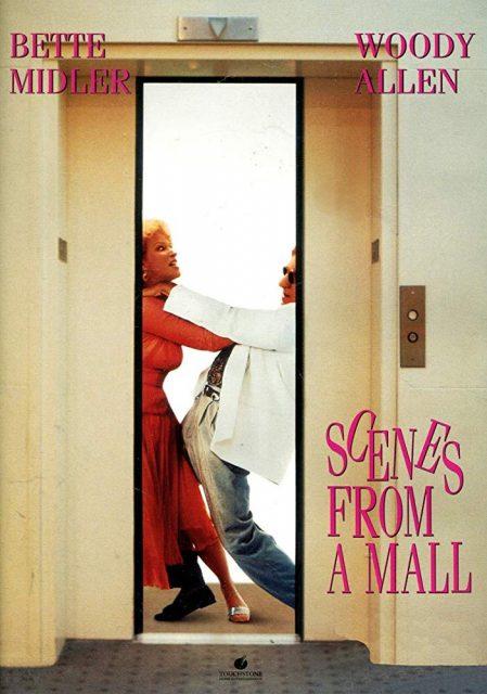 Affiche Poster Scènes ménage centre commercial mall disney touchstone