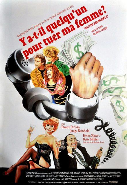 Affiche Poster quelqu'un tuer femme Ruthless People disney touchstone