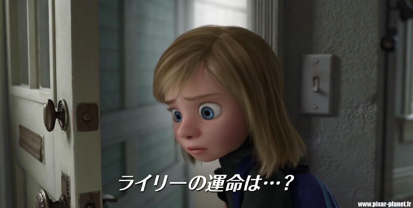 vice-versa inside out disney pixar