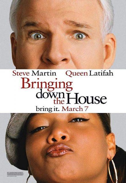 Affiche Poster bronx bel air Bringing Down House disney touchstone
