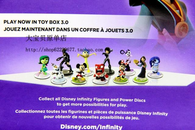 disney infinity vice versa inside out pixar
