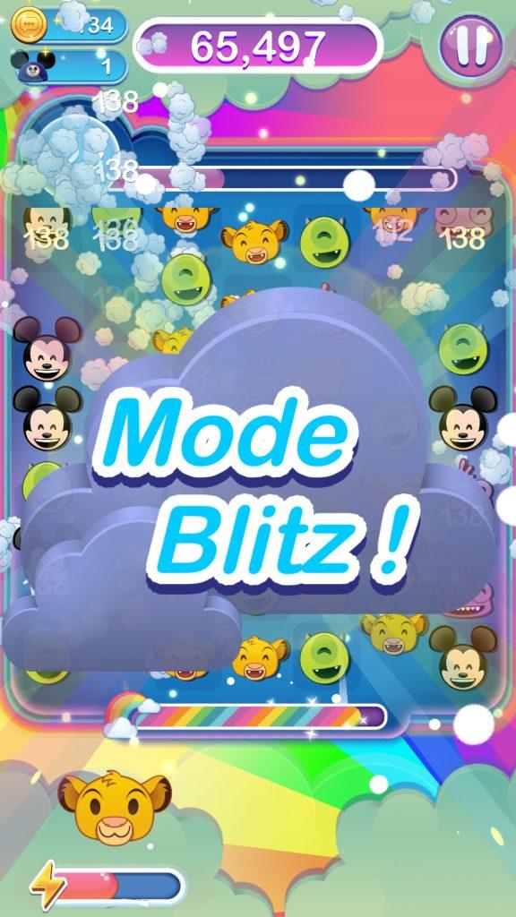 Disney-Emoji-Blitz-004