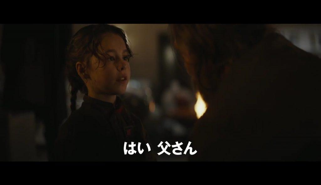 rogue one star wars story disney lucasfilm