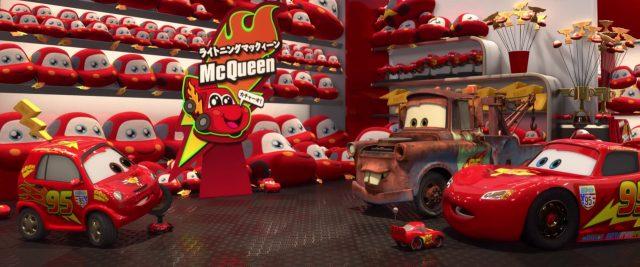 cartney brakin personnage character cars disney pixar