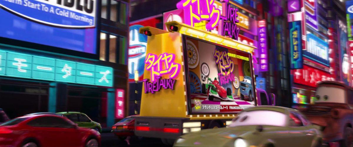 taia decotura personnage character cars disney pixar