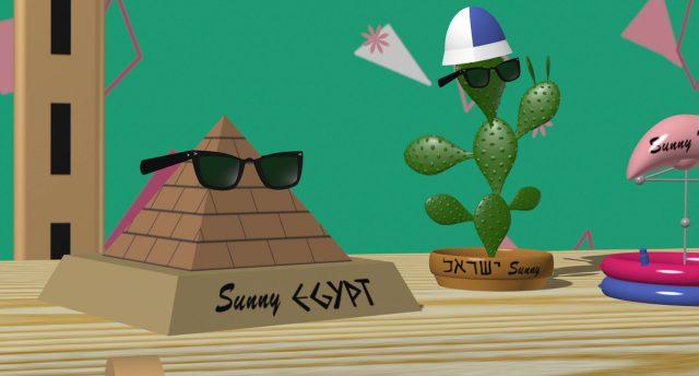 sunny egypt knick knack personnage character disney pixar