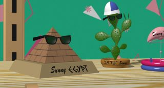 sunny israel  personnage character pixar disney knick knack