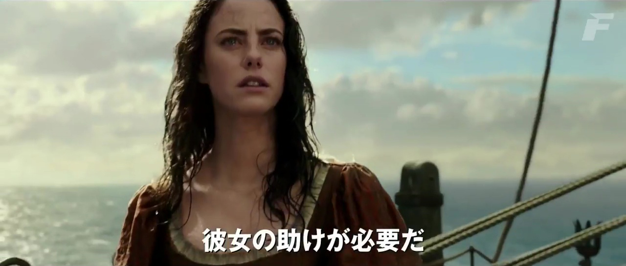 carina smyth personnage pirate caraibes disney character caribbean vengeance salazar dead men tell tales