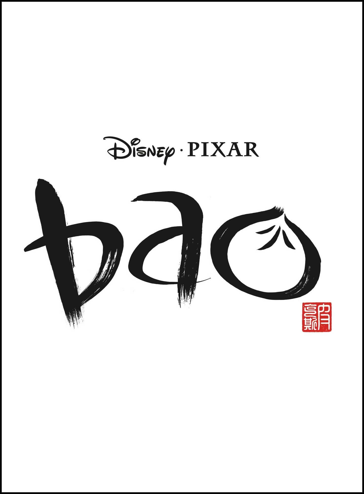affiche poster bao pixar disney