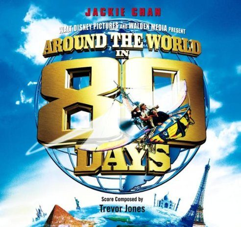 bande originale soundtrack ost score tour monde 80 jours around world days disney