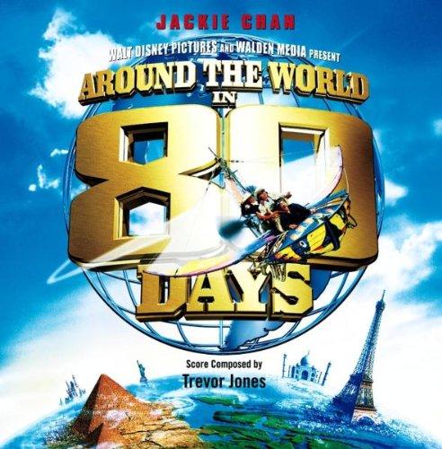 bande originale soundtrack ost score tour monde 80 jours around world days disney