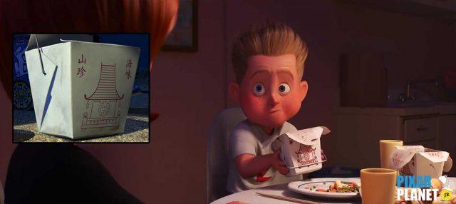 clin oeil easter egg indestructibles incredibles 2 disney pixar