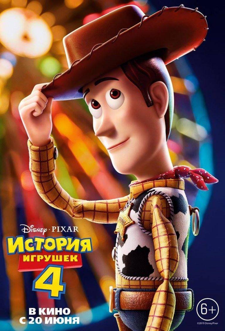 """""""Toy Story 4"""" : écoutez la première chanson du film."""