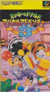 magical quest 3 donald-mickey disney jeu video game