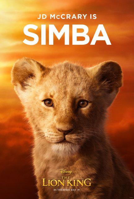 Affiche Poster roi lion king disney