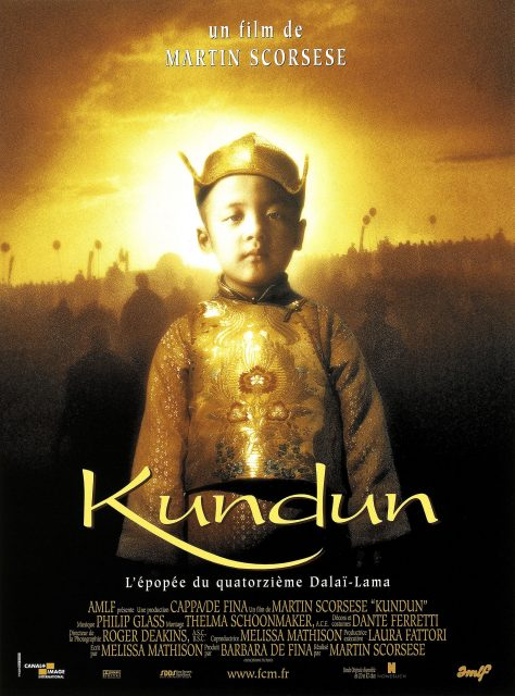 Affiche Poster kundun disney touchstone